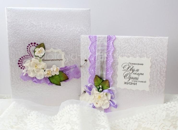 Набор для открытки своими руками свадьба