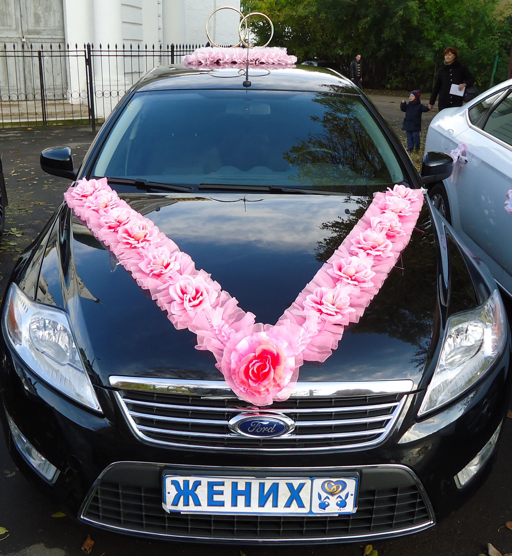 Украшение машин на свадьбу в саратове