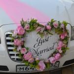 Сердце декор розовое с фатином 800р.