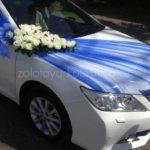 фатин синий 650р