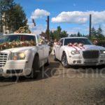 Авто в аренду на свадьбу