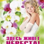 Плакат 55р