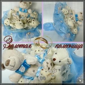 Плюшевый букет из медвежат на рождение мальчика
