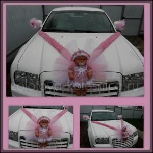 Прокат куклы с лентой 800р.