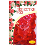 лепестки роз красные 150р.